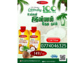 silver-mill-coconut-product-in-jaffna-small-3