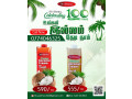 silver-mill-coconut-product-in-jaffna-small-4