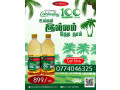 silver-mill-coconut-product-in-jaffna-small-1