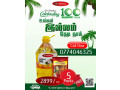 silver-mill-coconut-product-in-jaffna-small-0