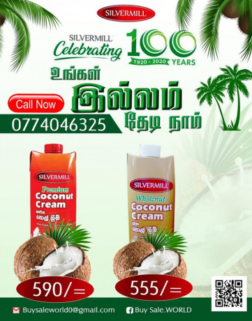silver-mill-coconut-product-in-jaffna-big-4