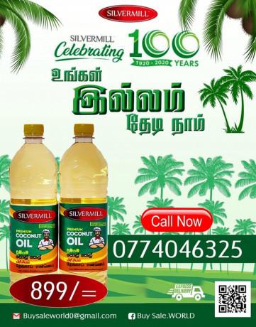 silver-mill-coconut-product-in-jaffna-big-1