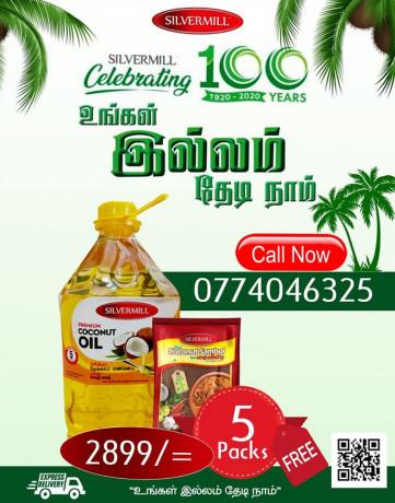 silver-mill-coconut-product-in-jaffna-big-0