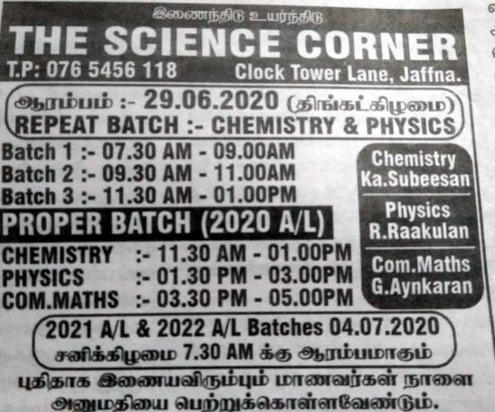 the-science-corner-chemistry-physics-repeat-batch-start-big-0