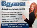 pharmacy-sales-staff-small-0