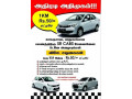 sr-cabs-taxi-service-in-jaffna-small-0