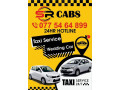 sr-cabs-taxi-service-in-jaffna-small-1