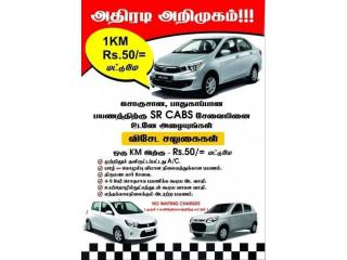 SR CABS (TAXI) service in jaffna