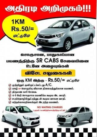 sr-cabs-taxi-service-in-jaffna-big-0