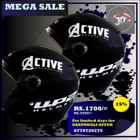 jaffna-helmet-sale-offer-big-1