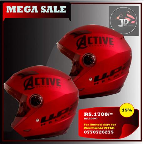 jaffna-helmet-sale-offer-big-0