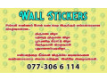 wall-stickers-decorations-for-wedding-and-birthdayparties-small-0