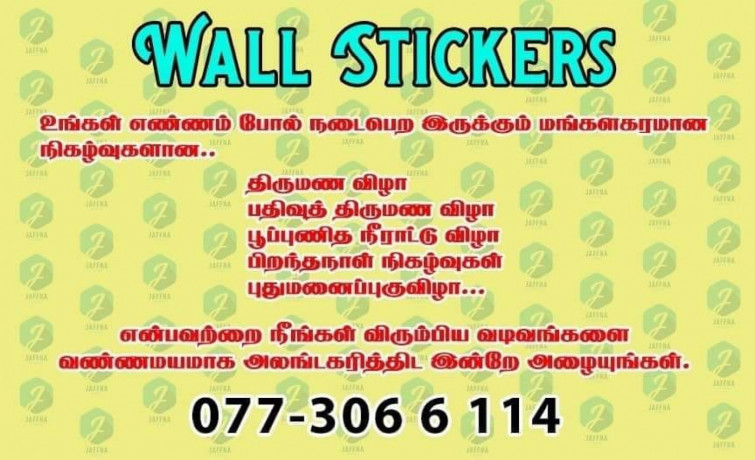wall-stickers-decorations-for-wedding-and-birthdayparties-big-0