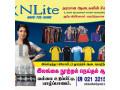 ceylon-spinning-textiles-mills-ltd-nlite-small-3