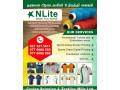 ceylon-spinning-textiles-mills-ltd-nlite-small-2