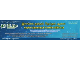 Ceylon Spinning & Textiles Mills Ltd - Nlite