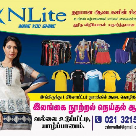 ceylon-spinning-textiles-mills-ltd-nlite-big-3