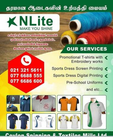ceylon-spinning-textiles-mills-ltd-nlite-big-2