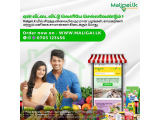 Grocery home delivery in Jaffna