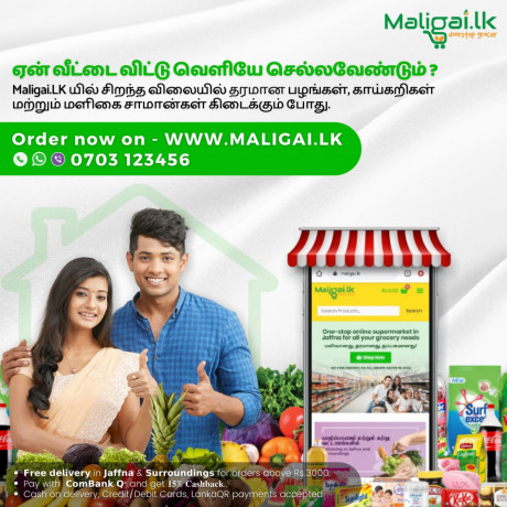 grocery-home-delivery-in-jaffna-big-0