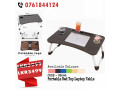 portable-bed-top-laptop-table-foldable-small-1