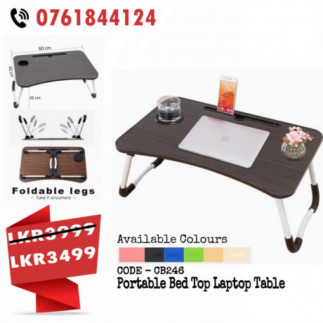portable-bed-top-laptop-table-foldable-big-1