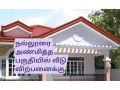 house-for-sale-in-jaffna-nallur-small-0