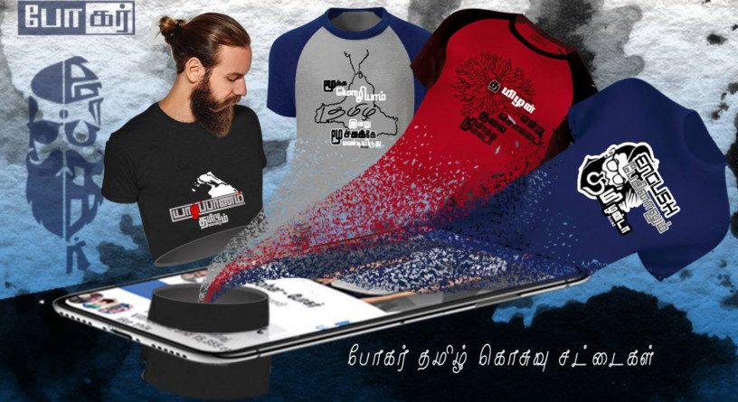 sales-traditional-style-tshirts-among-the-young-generation-big-1