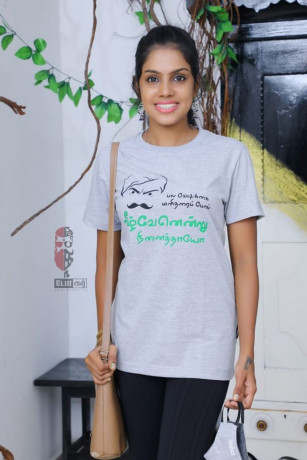 sales-traditional-style-tshirts-among-the-young-generation-big-0