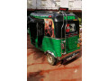 three-wheeler-for-sale-small-3
