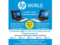 hp-dell-laptops-for-sale-in-nalin-pc-centre-small-1