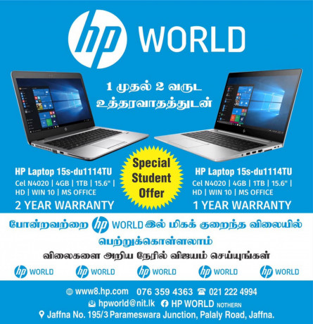 hp-dell-laptops-for-sale-in-nalin-pc-centre-big-1