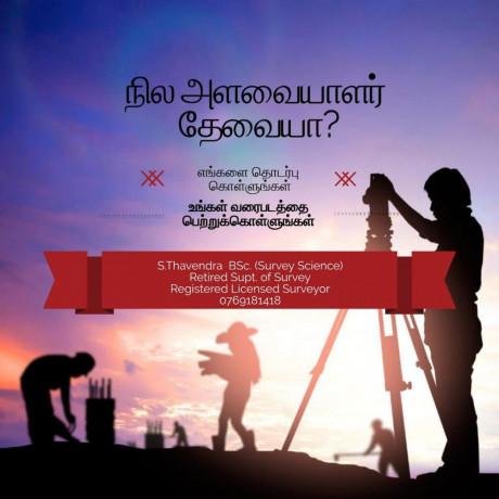 land-surveyor-available-in-jaffna-big-0