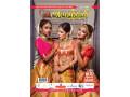 matrimonial-service-sri-lanka-tamil-small-0
