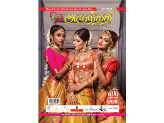 Matrimonial service sri lanka tamil