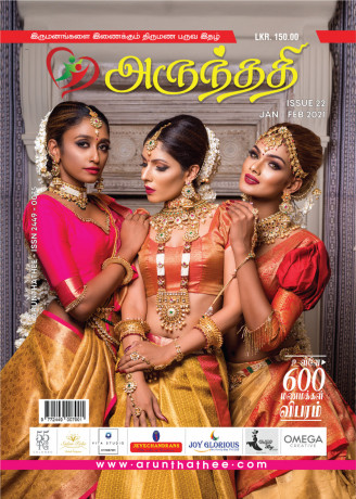 matrimonial-service-sri-lanka-tamil-big-0