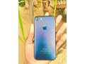 iphone-7-for-sale-in-jaffna-small-1