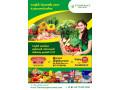 tharany-super-market-jaffna-delivery-small-0