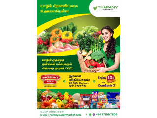 Tharany Super Market jaffna - delivery