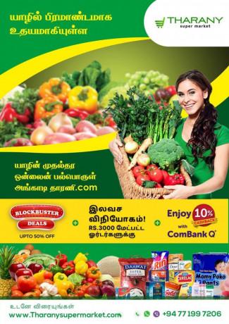 tharany-super-market-jaffna-delivery-big-0
