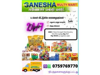 Jaffna grocery home delivery - GANESHA MULTI MART
