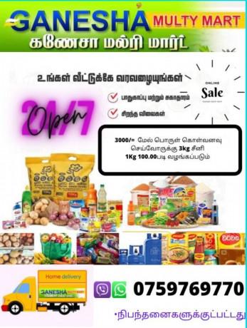 jaffna-grocery-home-delivery-ganesha-multi-mart-big-0