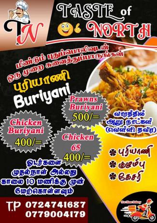 biryani-jaffna-delivery-taste-of-north-big-0