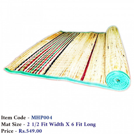 sea-grass-mat-for-sale-in-jaffna-big-1