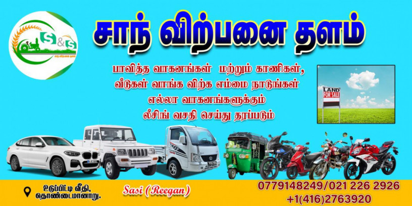 shanth-virpanai-kalanchiyam-big-0