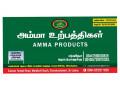 amma-chillie-power-sale-in-jaffna-small-2