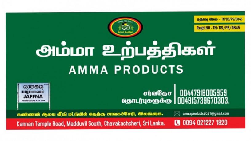 amma-chillie-power-sale-in-jaffna-big-2