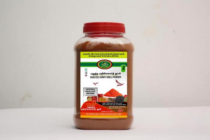 amma-chillie-power-sale-in-jaffna-big-0