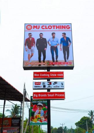 mj-clothing-branded-showroom-big-1